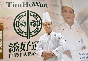 Tim Ho Wan in Singapore