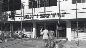 ntuc welcome